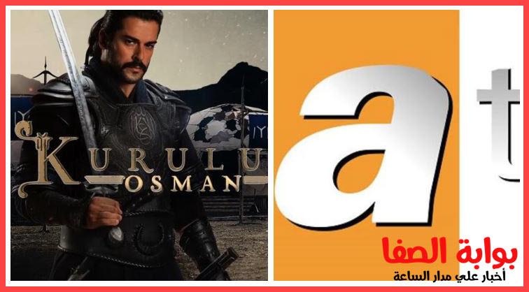 صورة إستقبل تردد قناة ATV التركية الحلقة 42 مسلسل قيامة المؤسس عثمان الموسم الثاني
