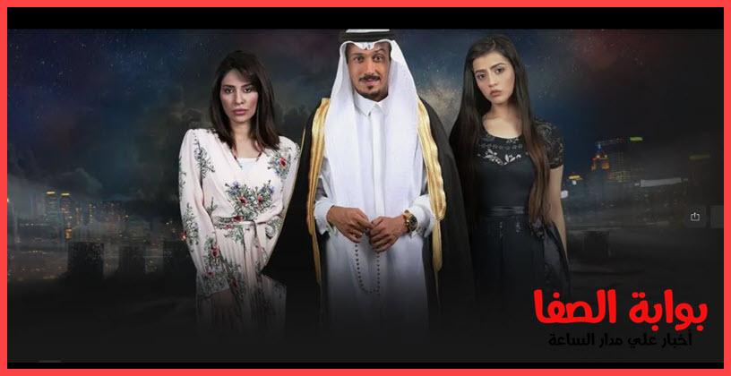 صورة مواعيد عرض مسلسل سوق الدماء والقنوات الناقلة مع رابط شاهد نت shahid للمشاهدة