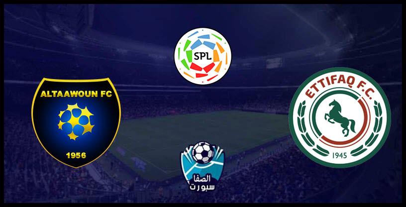 مشاهدة مباراة التعاون والاتفاق بث مباشر اليوم في الدوري السعودي