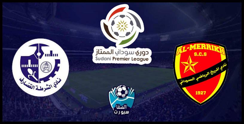 مشاهدة مباراة المريخ والشرطة القضارف بث مباشر اليوم في الدوري السودانى الممتاز