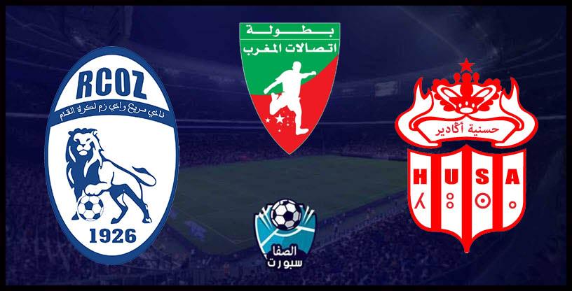 مشاهدة مباراة حسنية أكادير وسريع وادي زم بث مباشر اليوم في الدورى المغربي الممتاز