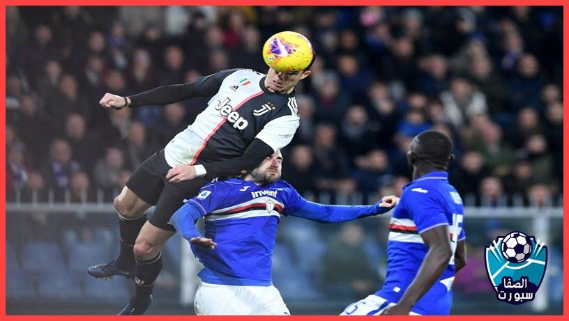 هدف كريستيانو رونالدو اليوم في مرمي سامبدوريا في الدوري الإيطالي