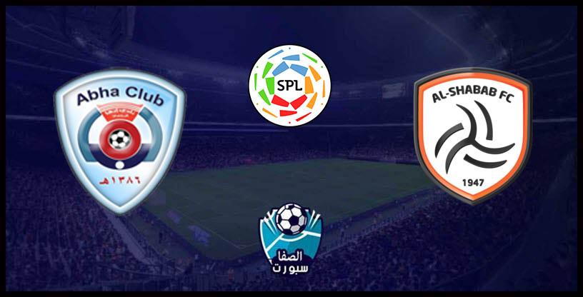 مشاهدة مباراة الشباب و أبها بث مباشر اليوم في الدوري السعودي