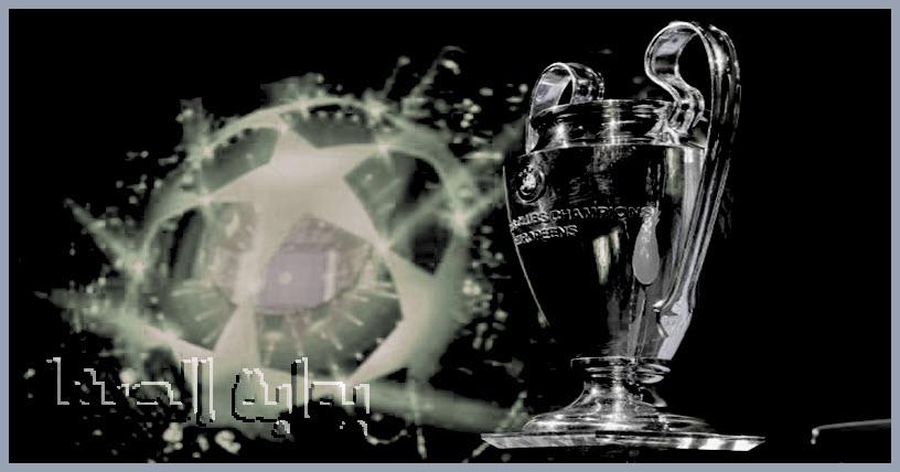 موعد قرعة دور 16 من دوري أبطال أوروبا والفرق المتأهلة مع القنوات الناقلة