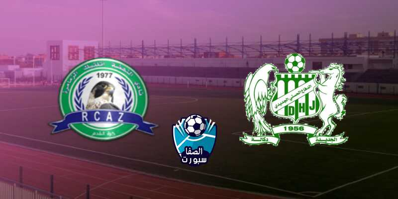 بث مباشر مباراة الدفاع الحسني الجديدي و نهضة الزمامرة في الدوري المغربي