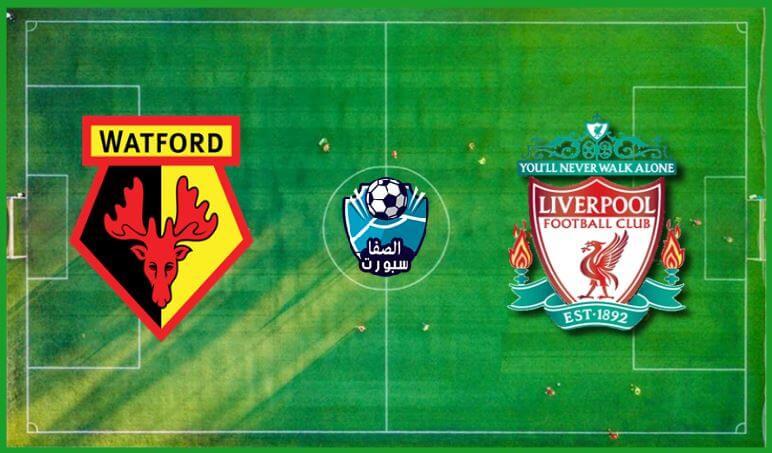 مشاهدة مباراة ليفربول وواتفورد اليوم بث مباشر في الدوري ...