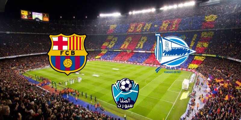 تردد القنوات المفتوحة والمشفرة الناقلة لمباراة برشلونة و ديبورتيفو ألافيس مع موعد المباراة اليوم