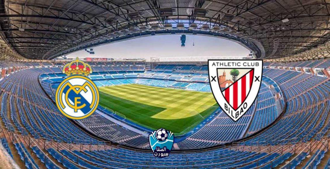 تردد القنوات المفتوحة والمشفرة الناقلة لمباراة ريال مدريد وأتلتيك بيلباو مع موعد المباراة اليوم