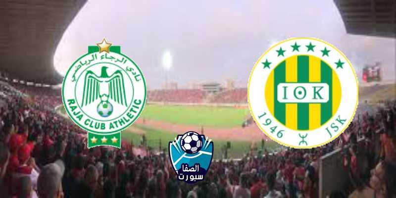 القنوات الناقلة لمباراة الرجاء المغربي وشبيبة القبائل الجزائري مع موعد المباراة اليوم