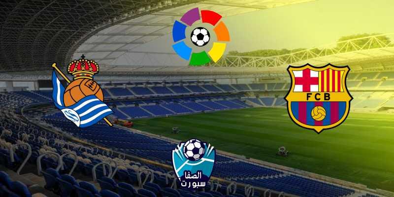 تردد القنوات المفتوحة الناقلة لمباراة برشلونة و ريال سوسييداد مع موعد المباراة اليوم