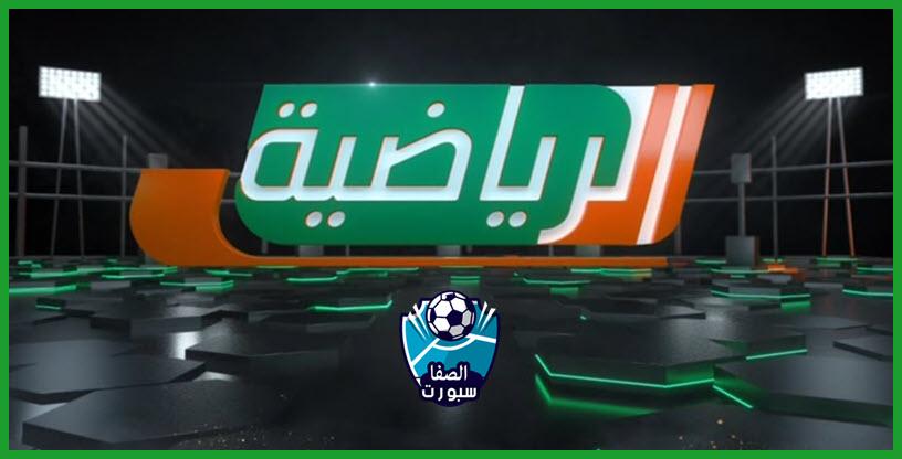 صورة تردد قناة السعودية الرياضية KSA sport HD الناقلة لمباريات الدوري السعودي اليوم