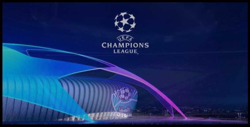 نتائج مباريات دوري أبطال أوروبا اليوم الأربعاء 11-12-2019 مع ترتيب المجموعات