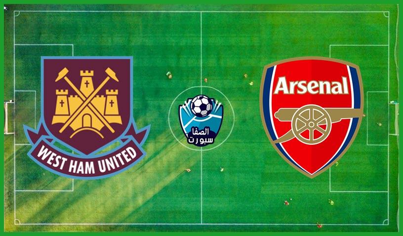بث مباشر | مشاهدة مباراة ارسنال ضد وست هام يونايتد live اون لاين اليوم الاثنين 9-12-2019