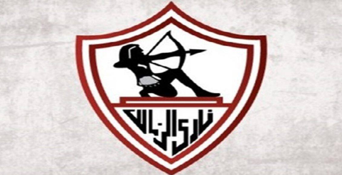 موعد مباراة الزمالك القادمة ضد بريميرو دي اوجوستو الانجولي في دوري ابطال افريقيا