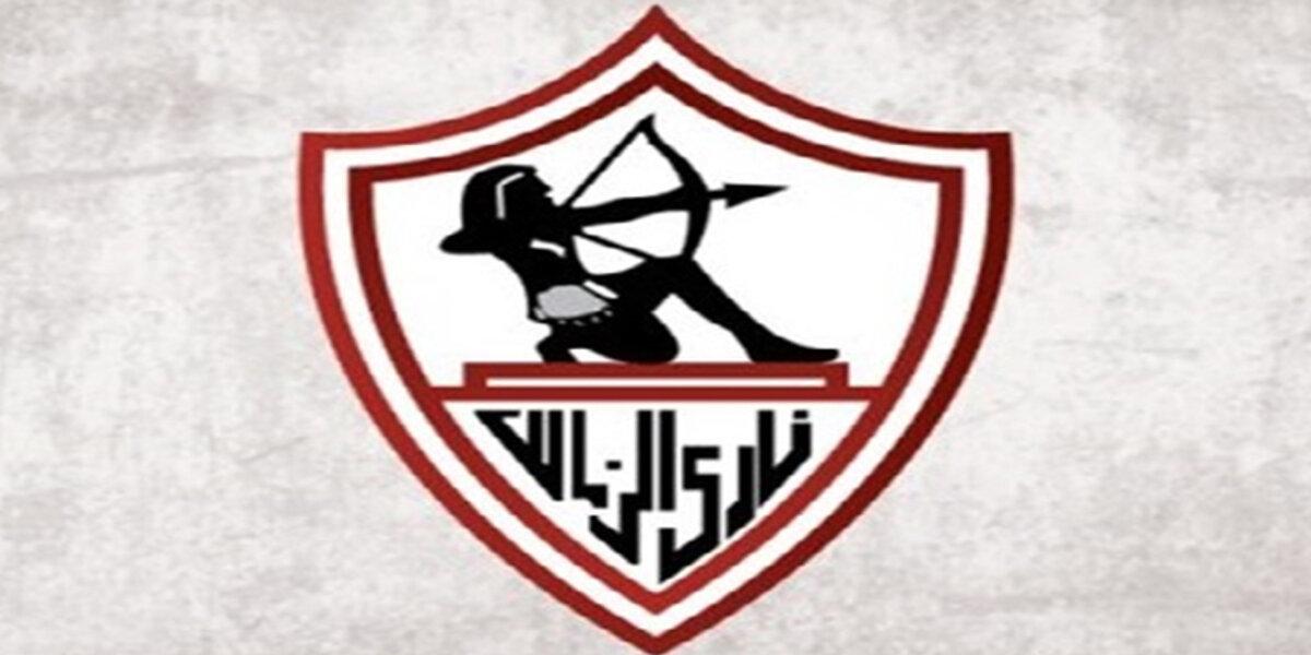 موعد مباراة الزمالك القادمة ضد بريميرو دي اوجوستو الانجولي