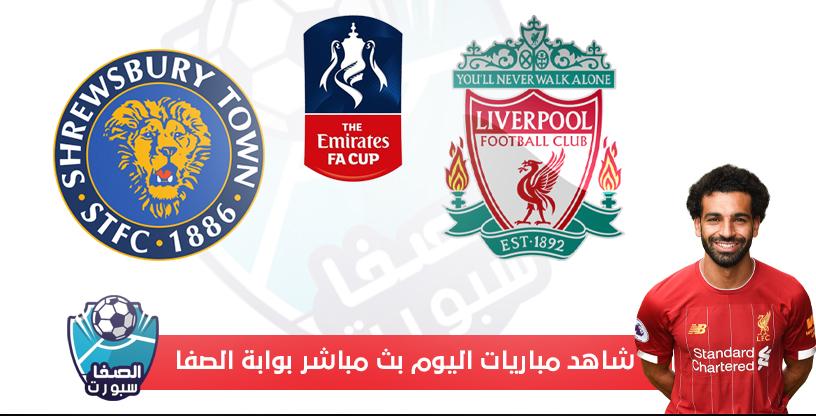 مشاهدة مباراة ليفربول وشروسبري تاون بث مباشر اليوم في كأس ...