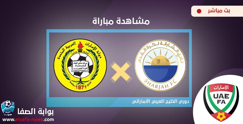 قناة كرتون نتورك بالعربية بث مباشر