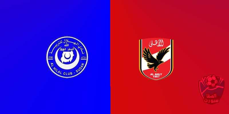 القنوات الناقلة لمباراة الاهلي والهلال السوداني مع موعد المباراة