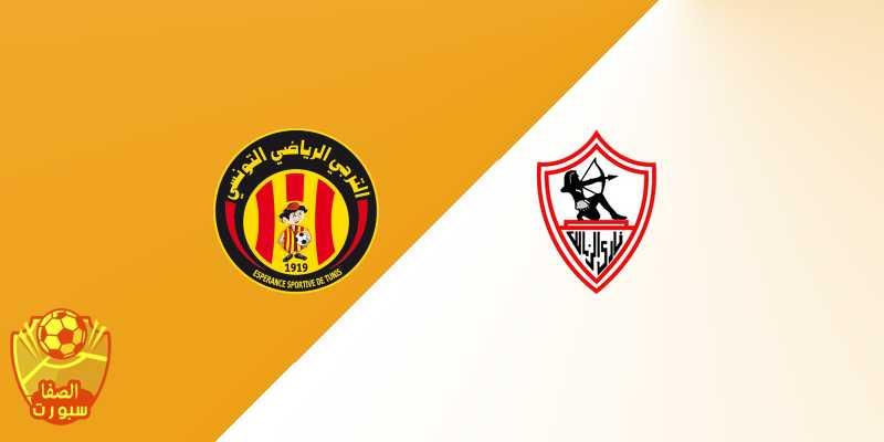 قناة مفتوحة تنقل مباراة الزمالك والترجي في السوبر الافريقي الجمعة 14-2-2020