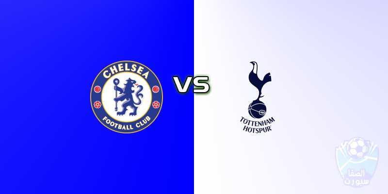 صورة القنوات الناقلة و موعد مباراة تشيلسي وتوتنهام هوتسبير اليوم في الدوري الانجليزي الاحد 29-11-2020
