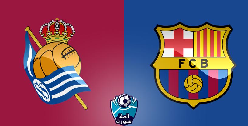 القنوات الناقلة لمباراة برشلونة وريال سوسييداد مع موعد المباراة اليوم في الدوري الاسباني