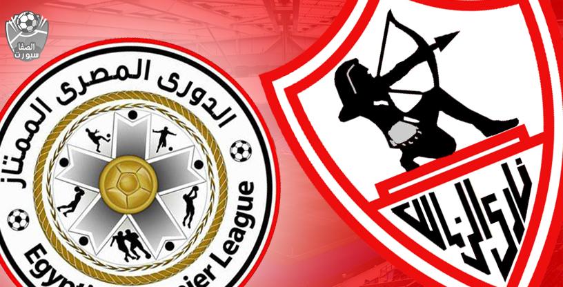 صورة مواعيد مباريات الزمالك القادمة فى شهر مارس 2020 في الدوري المصرى ودوري ابطال افريقيا