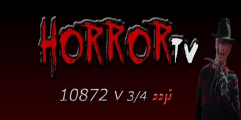 تحديث تردد قناة هورور الجديد Horror TV علي النايل سات قناة افلام الرعب الأجنبية