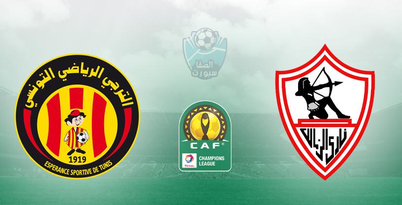 بث مباشر مشاهدة مباراة الزمالك والترجي التونسي اليوم في دوري ابطال افريقيا الجمعة 6-3-2020