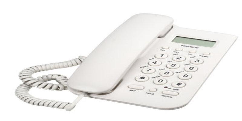 الاستعلام عن فاتورة التليفون الأرضي شهر أكتوبر مع طرق دفع المصرية للإتصالات we