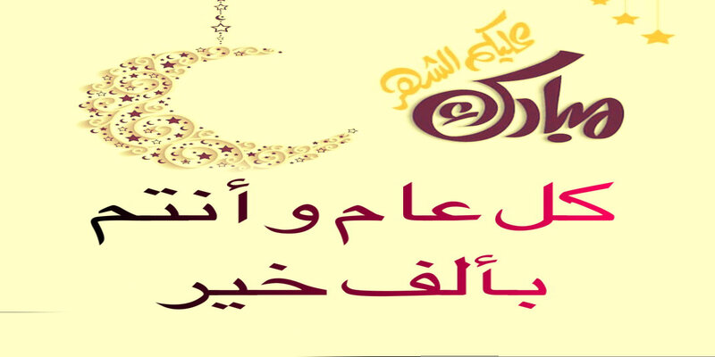 صورة امساكية شهر رمضان  ٢٠٢٠ في  السعودية كاملة مع مواقيت الصلاة