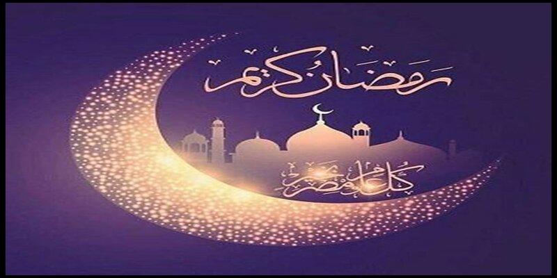 صورة امساكية شهر رمضان  ٢٠٢٠ في مصر  كاملة مع مواقيت الصلاة
