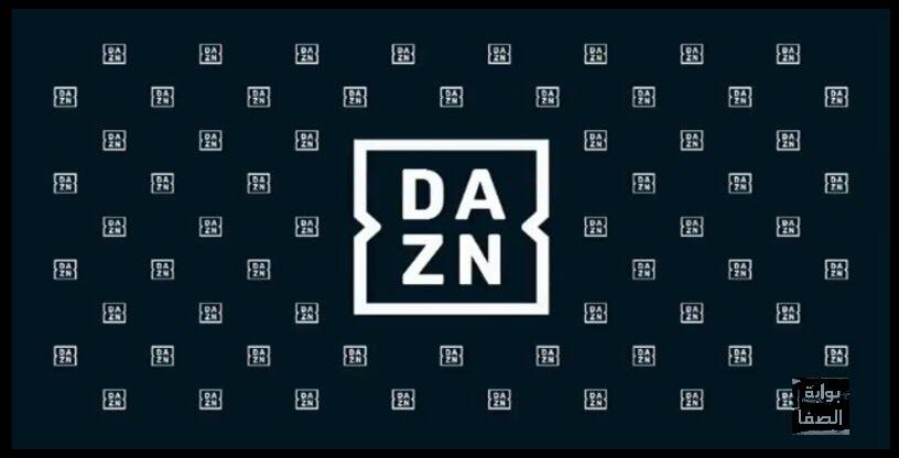 تردد قنوات دازن DAZN Deutschland الالمانية الجديد علي استرا 19