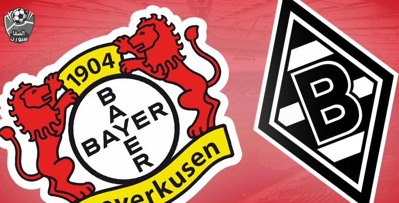 موعد مباراة بوروسيا مونشنغلادباخ وباير ليفركوزن القادمة مع القنوات الناقلة فى الدوري الالمانى