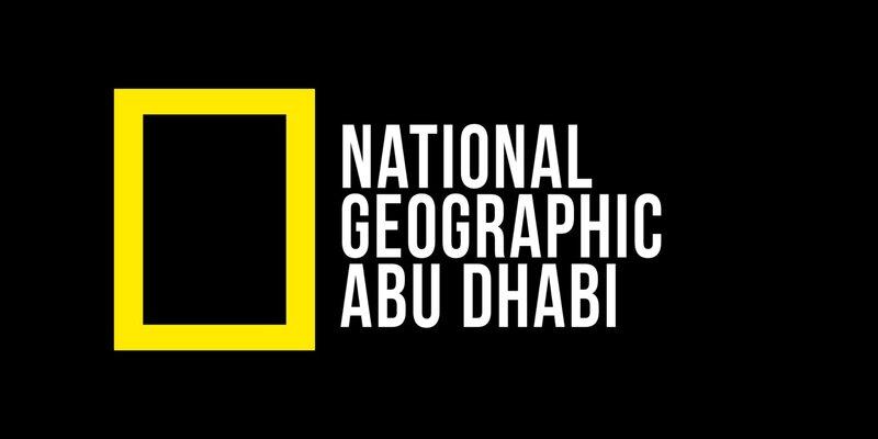 أستقبل الأن تردد قناة ناشيونال جيوغرافيك أبوظبي National