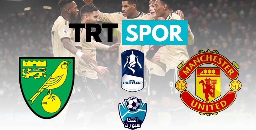 تردد قناة TRT Spor HD التركية التى تنقل مباراة مانشستر يونايتد ونوريتش سيتي اليوم فى كاس الاتحاد الانجليزى