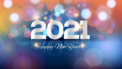 صورة أحلي مسجات ورسائل تهنئة بالعام الجديد 2021 .. عبارات رأس السنة الميلادية
