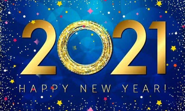 صور و رسائل عبارات تهنئة رأس السنة الميلادية الجديدة 2021 Christmas الكريسماس
