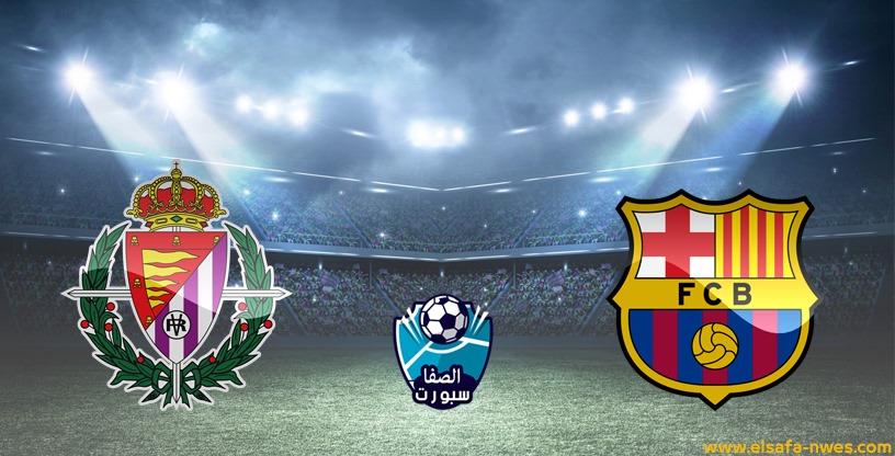 موعد مباراة برشلونة وبلد الوليد اليوم السبت 11-7-2020 مع القنوات الناقلة فى الدوري الاسبانى
