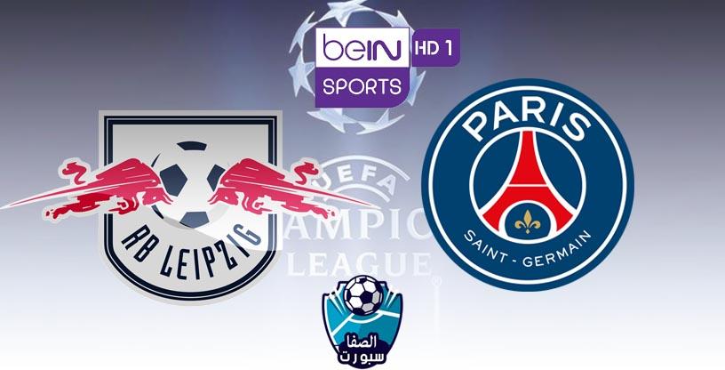 تردد قناة بي أن سبورت 1 BeIN SPORTS HD الناقلة لمباراة باريس سان جيرمان ولايبزيج اليوم