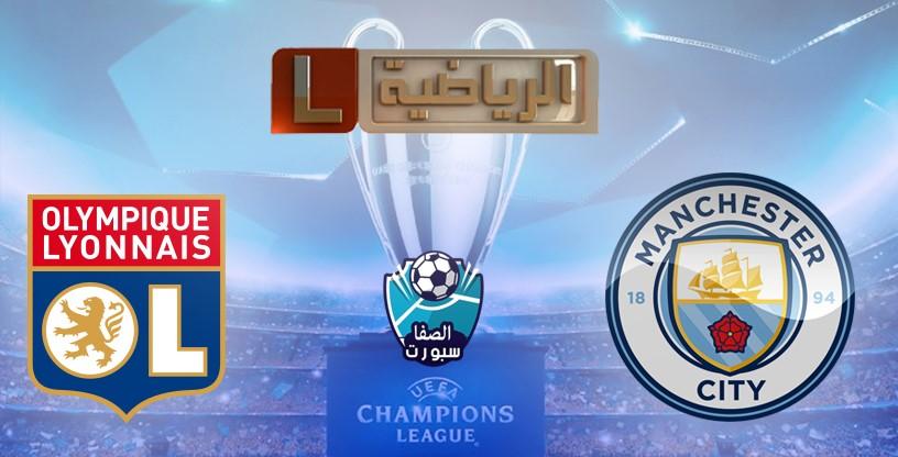 تردد قناة ليبيا الرياضية التى تنقل مباراة مانشستر سيتي وليون اليوم السبت 15-8-2020