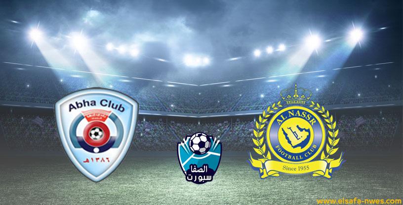 موعد مباراة النصر وأبها اليوم الاثنين 10-8-2020 مع القنوات الناقلة للمباراة في الدورى السعودى