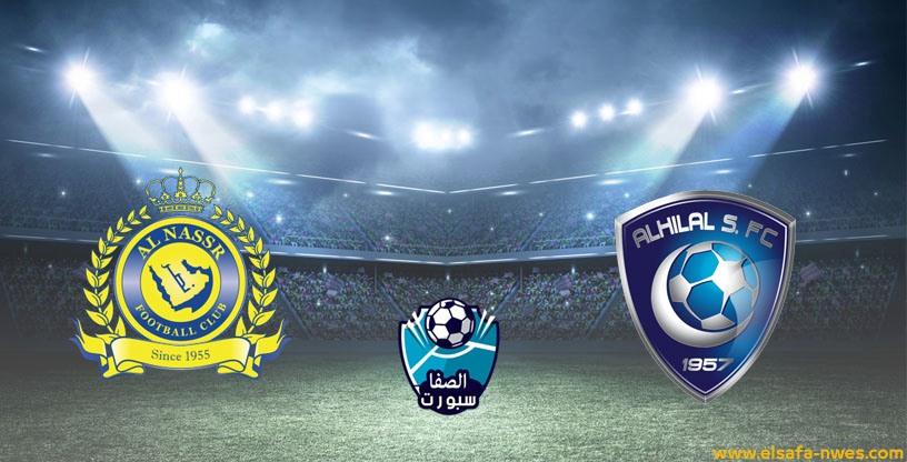 موعد مباراة الهلال والنصر اليوم الاربعاء 5-8-2020 مع القنوات الناقلة للمباراة في الدورى السعودى