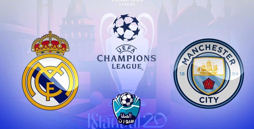 صورة موعد مباراة ريال مدريد ومانشستر سيتي والقنوات الناقلة اليوم الجمعة 7-8-2020 فى دورى ابطال اوروبا
