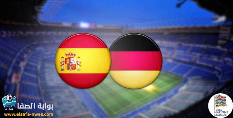 القنوات المفتوحة والمجانية الناقلة لمباراة المانيا ضد اسبانيا اليوم فى دورى الامم الاوروبية