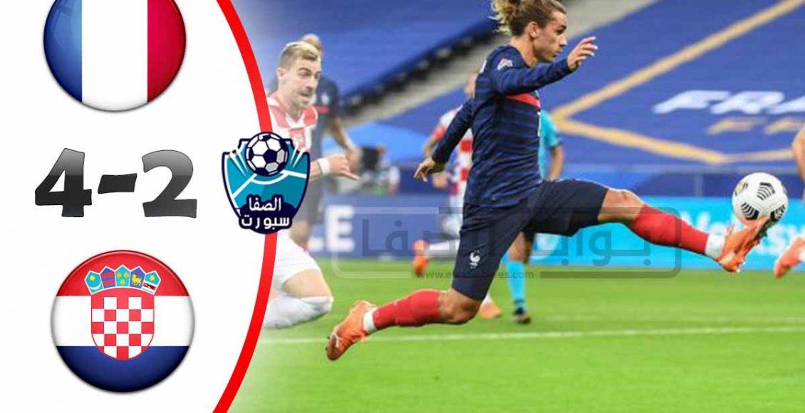 اهداف مباراة مباراة فرنسا وكرواتيا اليوم الثلاثاء 8-9-2020 فى دورى الامم الاوروبية