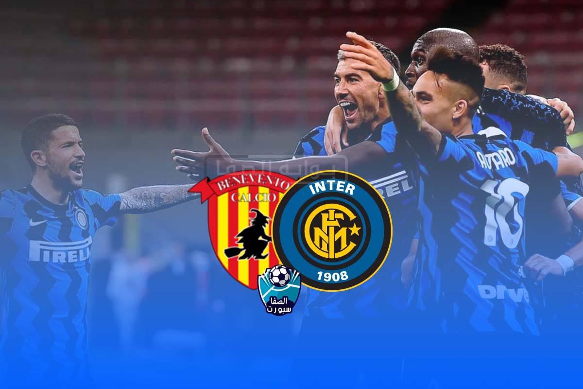 اهداف وملخص مباراة انتر ميلان وبينفينتو اليوم في الدوري الايطالى