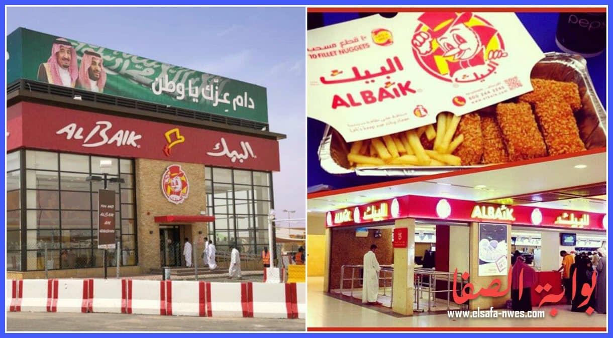 صورة عناوين فروع البيك السعودية مع أسعار الوجبات والمنيو وأرقام التليفونات والخط الساخن