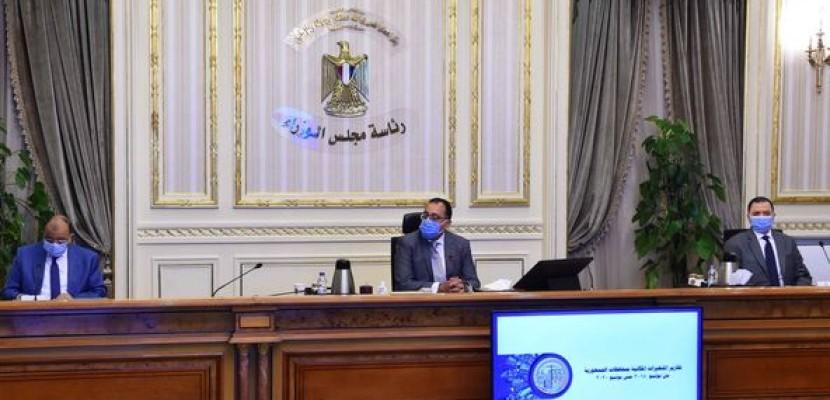 مجلس الوزراء يبدأ في تنفيذ قرارات جديدة للتعايش مع كورونا
