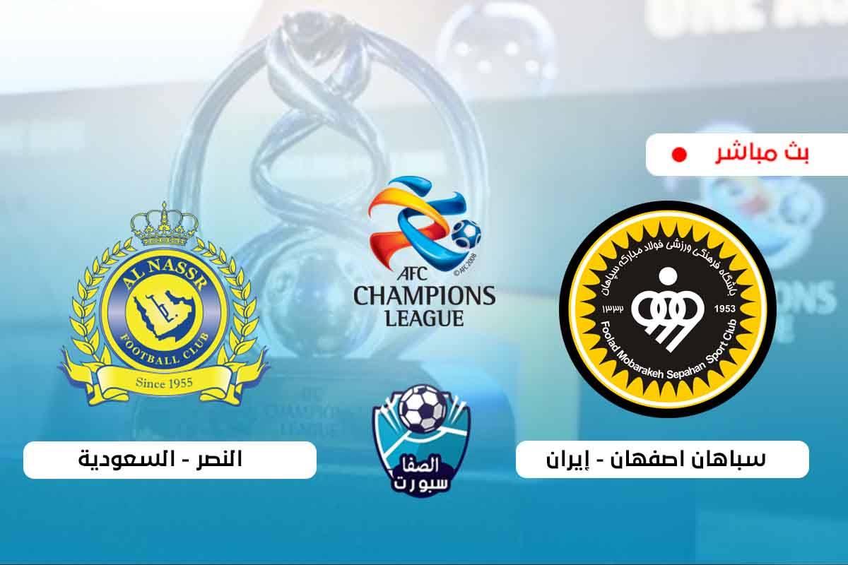 صورة مشاهدة مباراة النصر وسباهان اصفهان اليوم بث مباشر اليوم الجمعة 18-9-2020 فى دورى ابطال اسيا