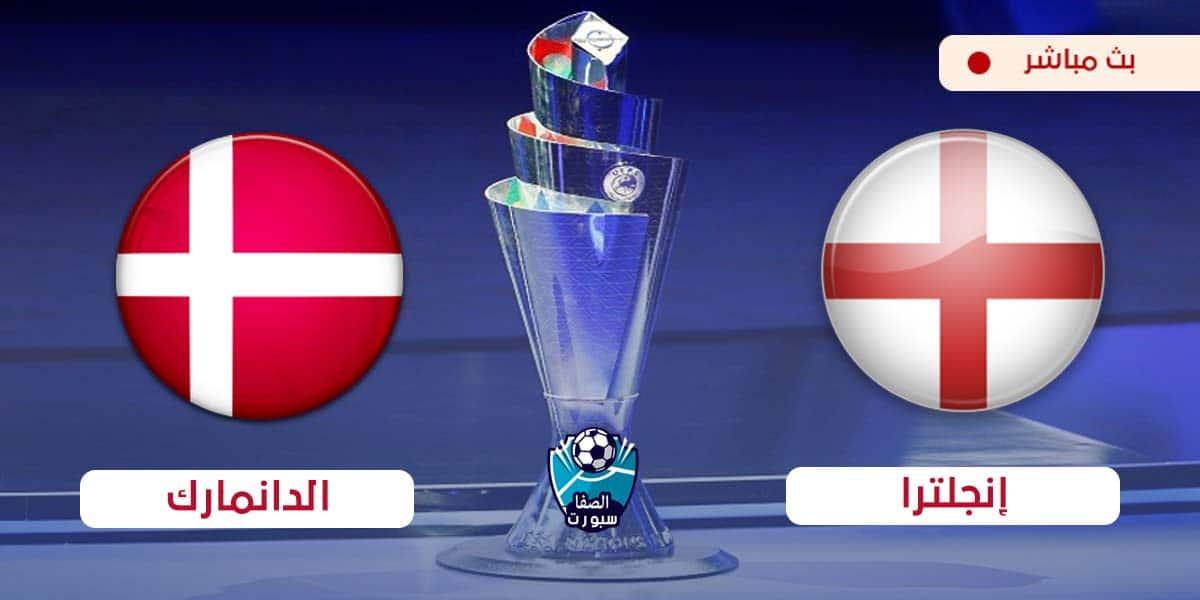 مشاهدة مباراة انجلترا والدنمارك بث مباشر